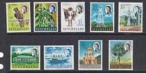BIOT 1968 Seychelles overprints part set MH