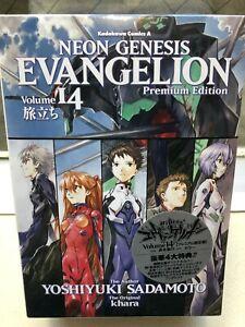 [Neon Genesis Evangerion Premium Edition Volume14] complete comic rack