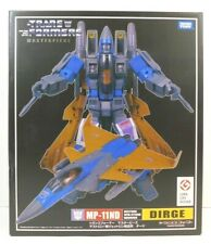 TRANSFORMERS MASTERPIECE MP-11ND DIRGE DESTRON NEW JETRON WARRIOR TOMY