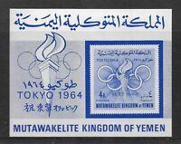 YEMEN 1964 Tokyo Olympics Miniature Sheet SG MS R54a MNH REF 1033