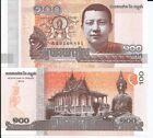 CAMBOYA BILLETE 100 RIELS 2014