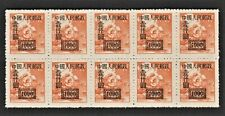 PR China 1950 SC1 Surcharge on Unit Stamp ($1000 Orange, B/10) MNH