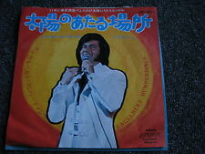 Engelbert Humperdinck-A Place in the Sun 7 PS-Japan-1973-Pop-45 U/min-Single