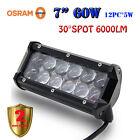 7 Inch 60W OSRAM Led Light Bar Spot Work Light 4WD SUV ATV Off-road Driving Lamp