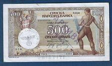 500 Dinara 1942. Yugoslavia Serbia banknotes, Germany Occupation Stamp !