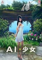 AI*girl(AI*Shojo) Windows PC Game Illusion AI Girl Life Simulation Japan New