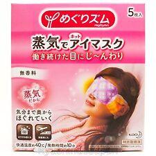 KAO MegRhythm Relaxing Steam Warm Eye Mask 40°C X 10min X 5pads Fragrance Free