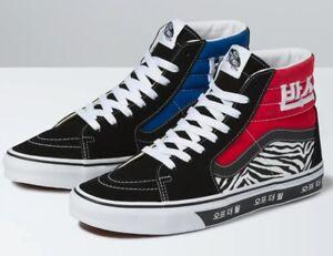 Vans Korean Typography SK8-HI Shoe