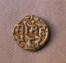 India Princely State Silver Coin Of Mughal King With Urdu Language Print CO 40