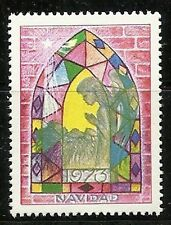 DOMINICAN REP. - RARE POSTAGE STAMP ERRORS - Christmass 1973   Scott  717