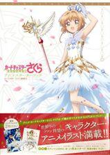 DHL/EMS Cardcaptor Sakura CLEAR CARD Arc/Hen Anime Starter Book Japan Anime Art
