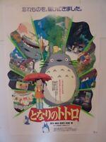 Studio Ghibli MY NEIGHBOR TOTORO B2 Original Movie Poster Hayao Miyazaki