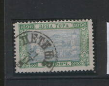 MONTENEGRO-USED-VERY OLD STAMP-PERFORATION 11 1/2 -1896