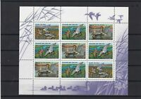 russia ducks and geese mint never hinged collectable stamps ref r12346