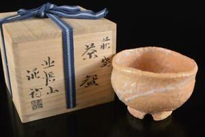 P7449: Japanese Hagi-ware White glaze TEA BOWL Green tea tool, auto w/signed box