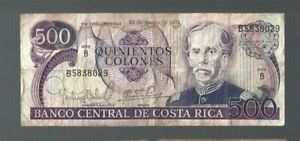 Costa Rica ✨ 1985 500 Colones  purple note ✨ Collections & Lots #7211