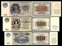2x  10.000, 15.000,  25.000 Rubles - Ausgabe 1923 - Reproduktion - 25