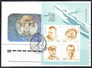 Russia 1991 Space cover 30th anniver. of 1st Yuri Gagarin flight & Sketch Man