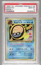 1998 Japanese VENDING Series 2 II 138 OMANYTE PSA 10 (1 of 2)