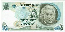 Israel 5 Lira Pound Banknote 1968 XF Red S/N