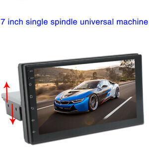 """7"""" 1DIN Android 9.1 GPS WiFi Quad Core 1G+16G DVR Car Radio Stereo MP5 Player"""