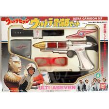 Bandai Ultra Seven Toys - TDF Ultra Garrison Set - Free Shipping