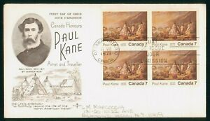 Mayfairstamps Canada FDC 1971 Paul Kane Painting Block First Day Cover wwp_52523