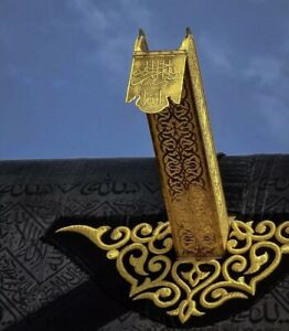Blessed Rain Water From The Roof Of Holy Kabbah