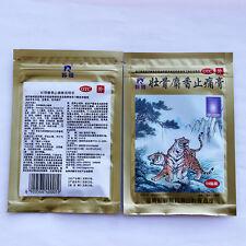 2 boxes zhuanggu Shexiang Zhitong gao 壮骨麝香止痛膏10 patches/ box