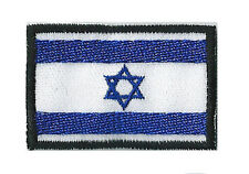 Ecusson patche thermocollant Israel Israël petit patch 45x30 mm