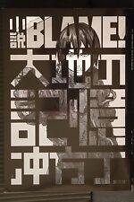 JAPAN Tow Ubukata,Tsutomu Nihei novel: Blame! -Daichi no Kioku-