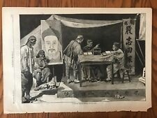 A Chinese Fortune Teller.  Antique Wood Engraving, 1878.