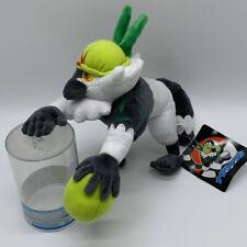 """Pokemon Passimian Plush Soft Toy Doll Stuffed Animal 14"""""""