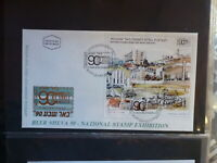 ISRAEL 1990 BEER SHEVA STAMP EXPO MINI SHEET  FIRST DAY COVER