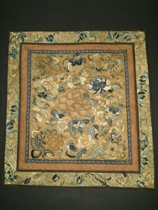 Atq. Chinese Silk Embroidery Floral/Koi Panel Qing Dynasty Forbidden Knot