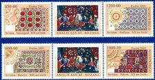 2009. Uzbekistan. National Traditional Crafts. Susanee. MNH. 2 strips.Sc.588-589