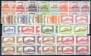 Old stamps of Hungary 1919  # 266-285  MNH 4-BLOCK TANACSKOZTARSASAG OVP