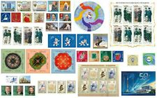 RUSSIA 2017 Q4 part of FULL YEAR Set MNH, Free Shipping