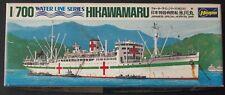 Hasegawa 1:700 scale waterline  IJN Hospital Ship Hikawamaru Plastic Model Kit