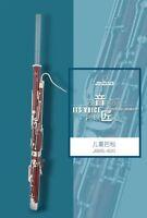 JINBAO Children Bassoon Maple C tone Silver Cupronickel key Primary 1.2m Height