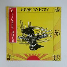 THE SLICKEE BOYS Here To Stay 6.25308 GEMA LP Vinyl VG++ Cover VG++ 1982