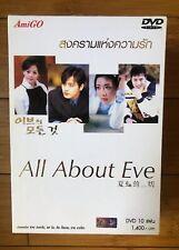 All About Eve Amigo Entertainment Korean-Thai Drama 7 Dvd Box Set-20 Episodes