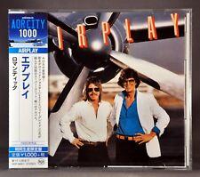 AIRPLAY David FOSTER, Jay GRAYDON & Tommy FUNDERBURK JAPAN CD SICP-4843 LUKATHER