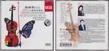 YU LI-NA Butterfly Lovers Violin Concerto BBC Concert Orchestra By Li Jian CD