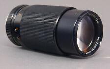Yasica Lens ML 80-200mm 1:4 Objektiv mit Yashica/Contax Bajonett - 32230