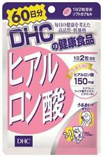 DHC Supplement Hyaluronic acid 60 days 120 Capsules Made in Japan