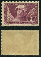 "FRANCE N° 256  "" L'ANGE AU SOURIRE 1930 "" NEUF XX TB"