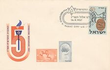 ISRAEL-SPORTS,1957, 5 TH MACCABIAH GAMES, AN EVENT COVER WITH AN EVENT CANCE
