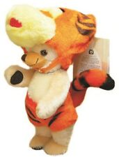 Merrythought England Disney Exclusive Punkie Cheeky as Tigger Mohair Bear Le New