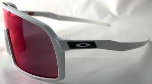Oakley Sutro - Matte White with Prizm Road Lens - OO9406-06